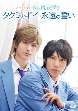 春风物语(二)虹色の硝子 - 梓紫 - 腐の漫